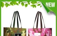 PP lamination bags and BOPP lamination bags